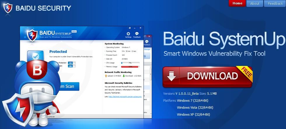 Baidu SystemUP Download Link