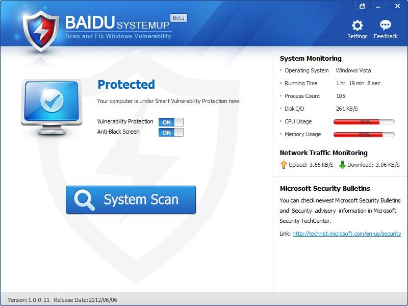 Baidu SystemUp Main